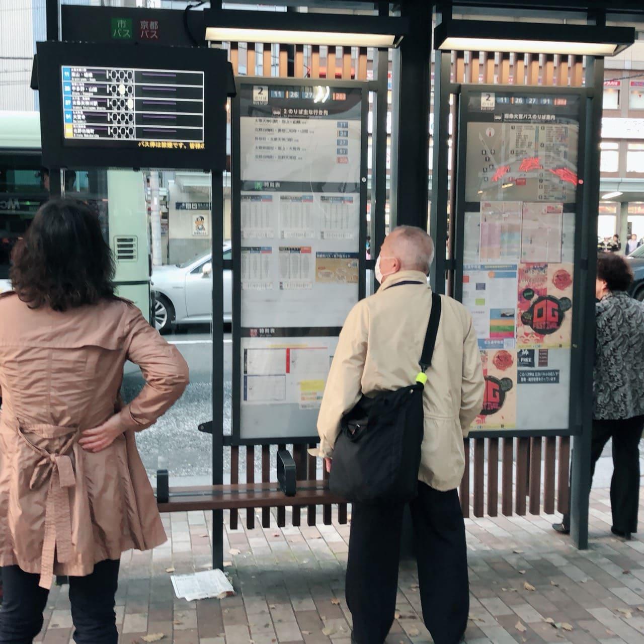 Parada de autobús de Kyoto
