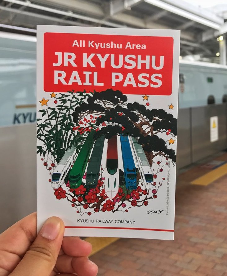 All Kyushu Area Pass
