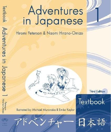 Aprender japonés con Adventures in Japanese