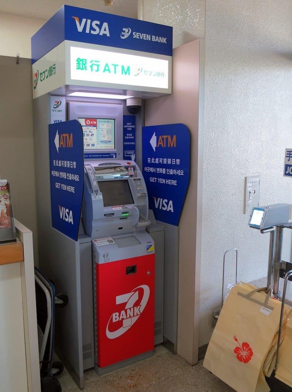 ATM del Seven Bank en Japón