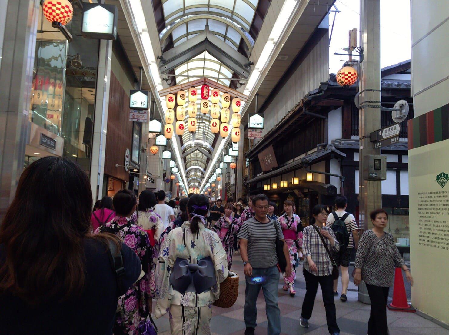 Cómo comprar un Kimono en Japón