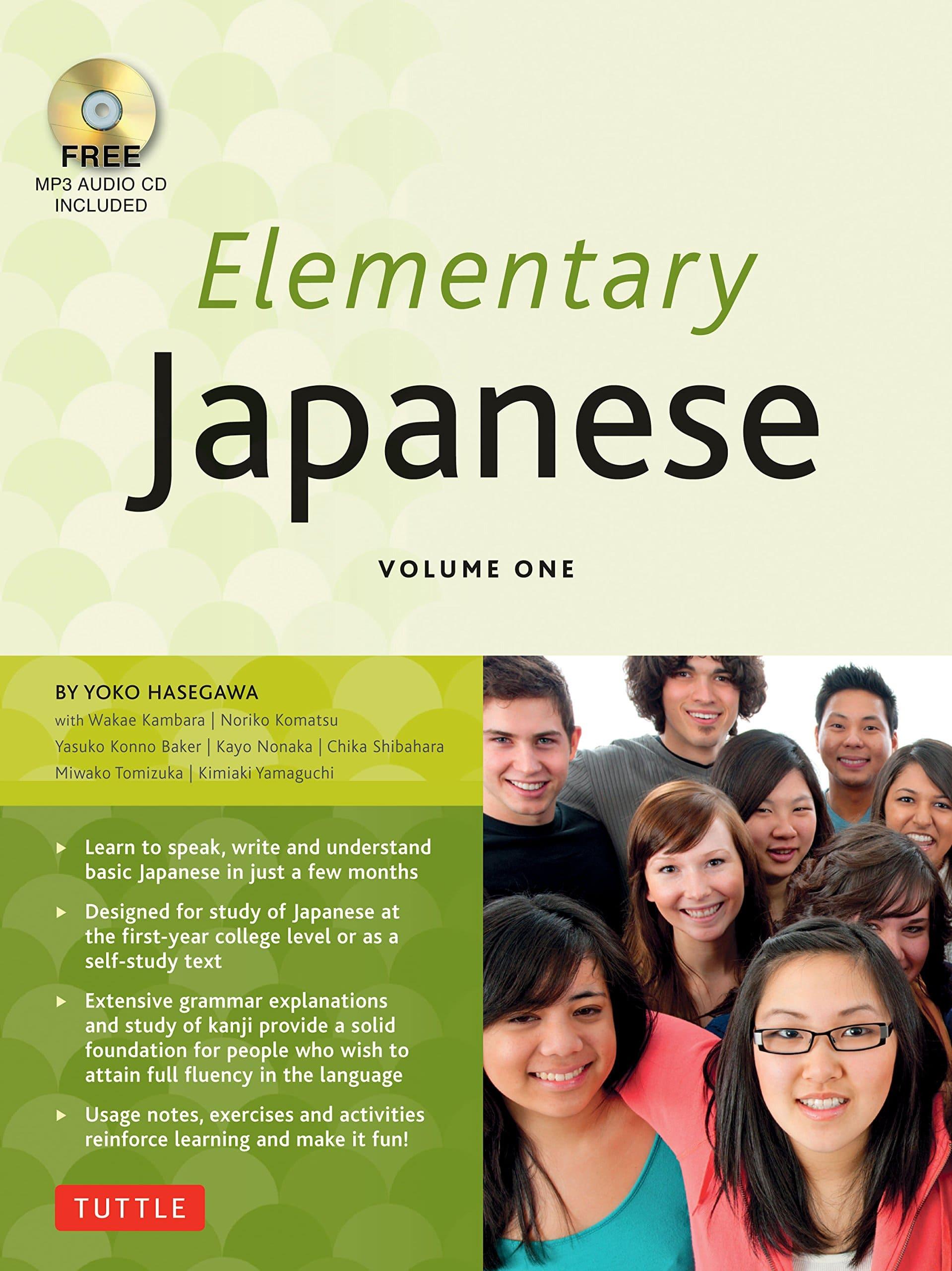 Aprender japonés con Elementary Japanese