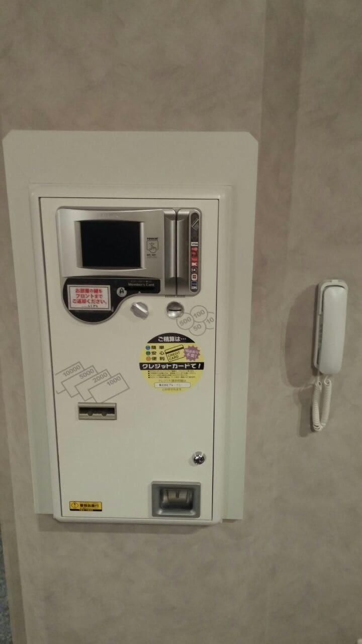 Máquina para el cambio del Love Hotel Alps de Japón