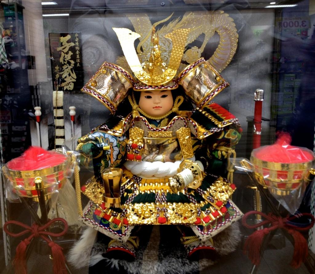 Golden Week: Muñeco del Kodomo no Hi