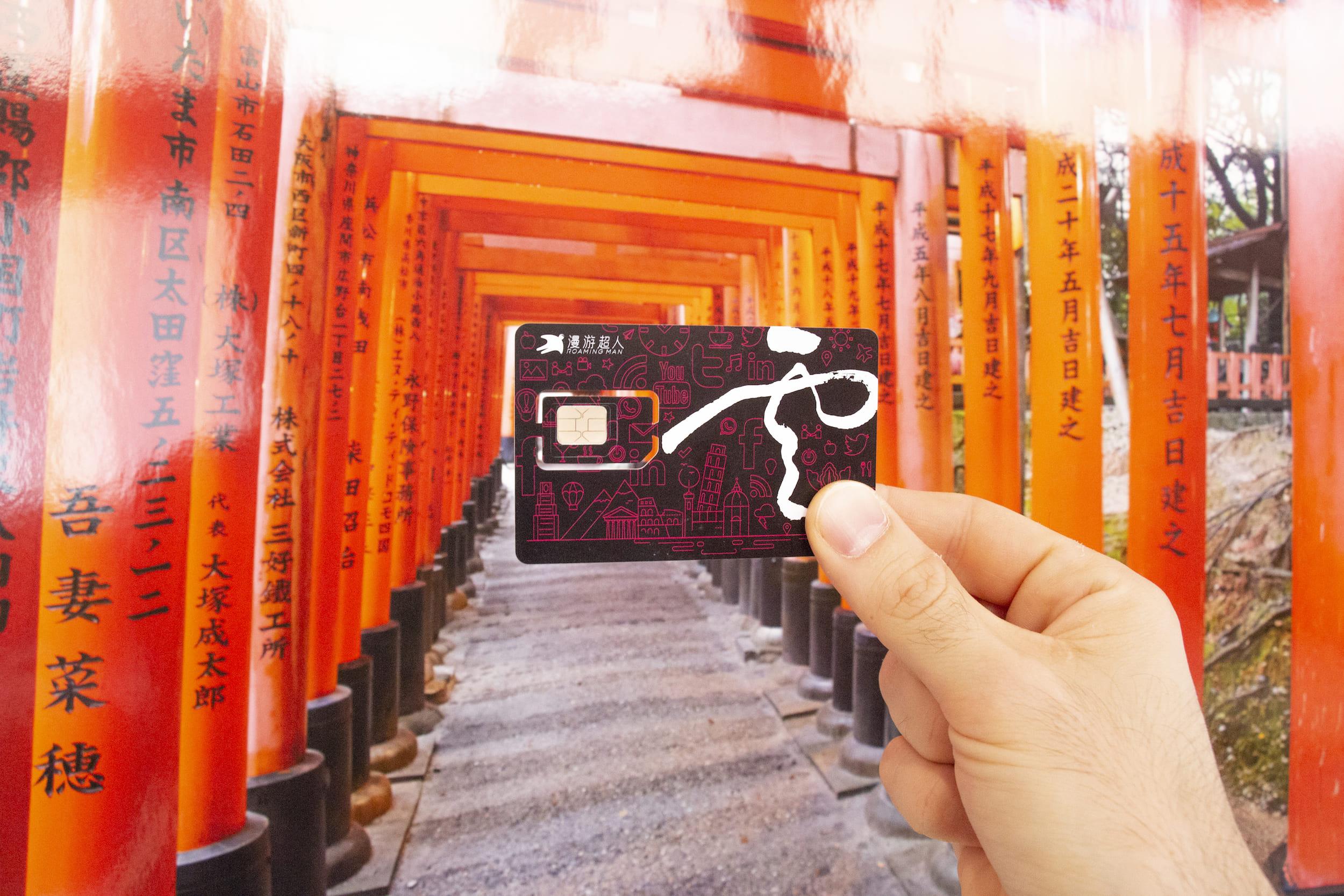SIM 4g Japón