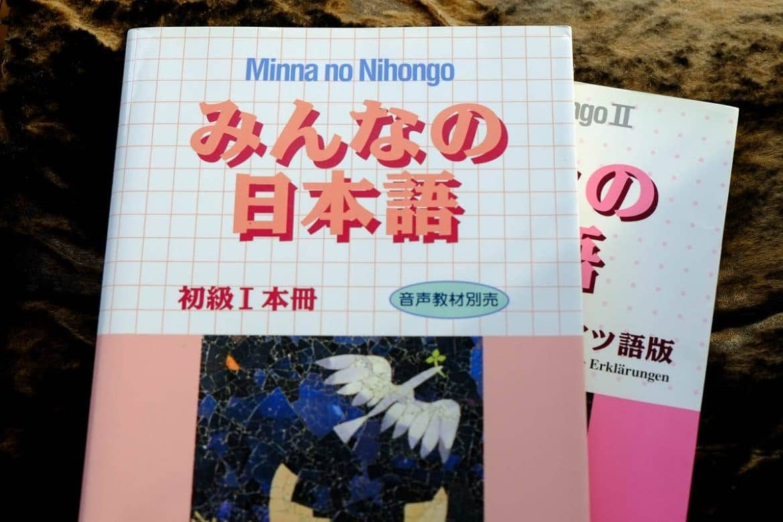 Aprender japonés con Minna no Nihongo