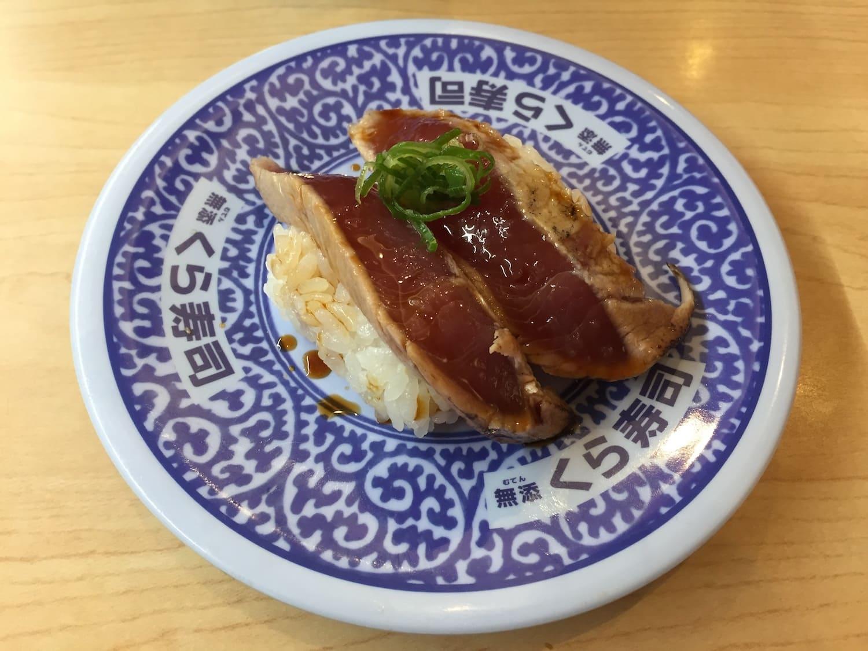 Sushi de atún, uno de los 13 platos típicos de Japón