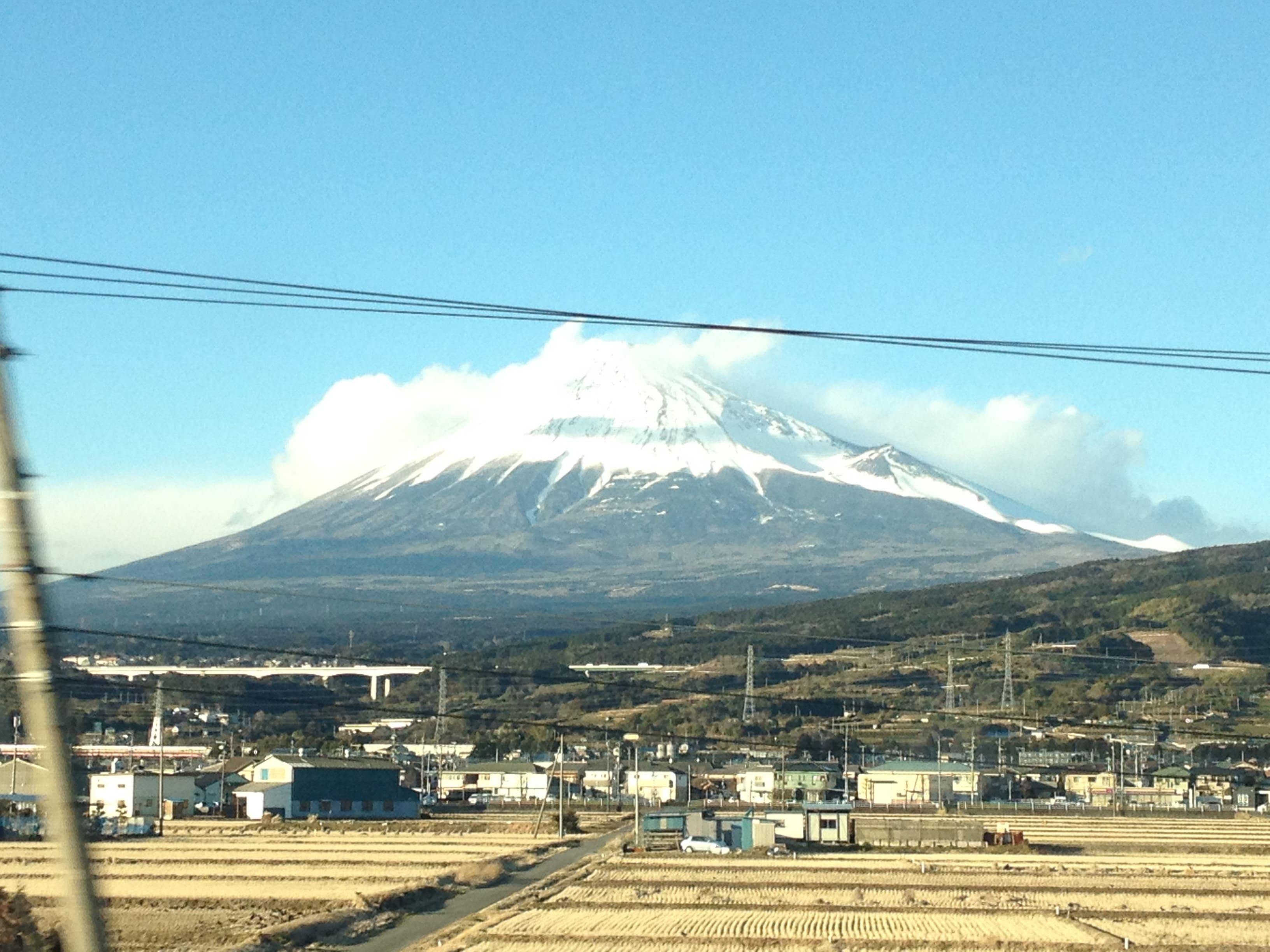 Seguro viaje Japón