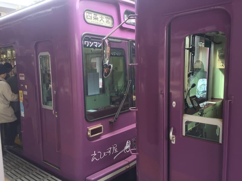 Tren de Harashiyama