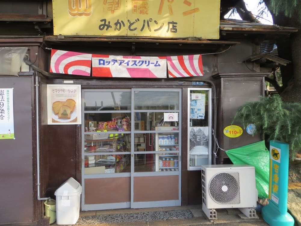Cartel con símbolo de Takuhaibin en Japón
