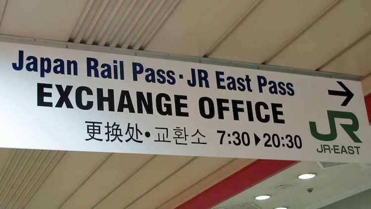Cómo activar el Japan Rail Pass