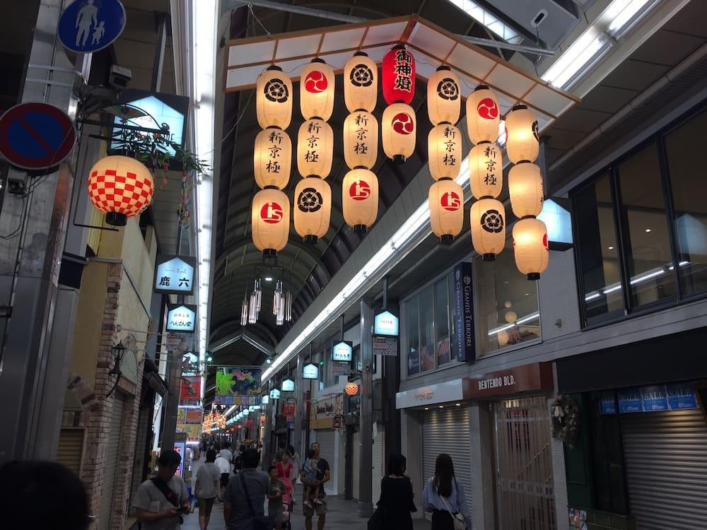 Fotografía número 8 del Festival Gion Matsuri