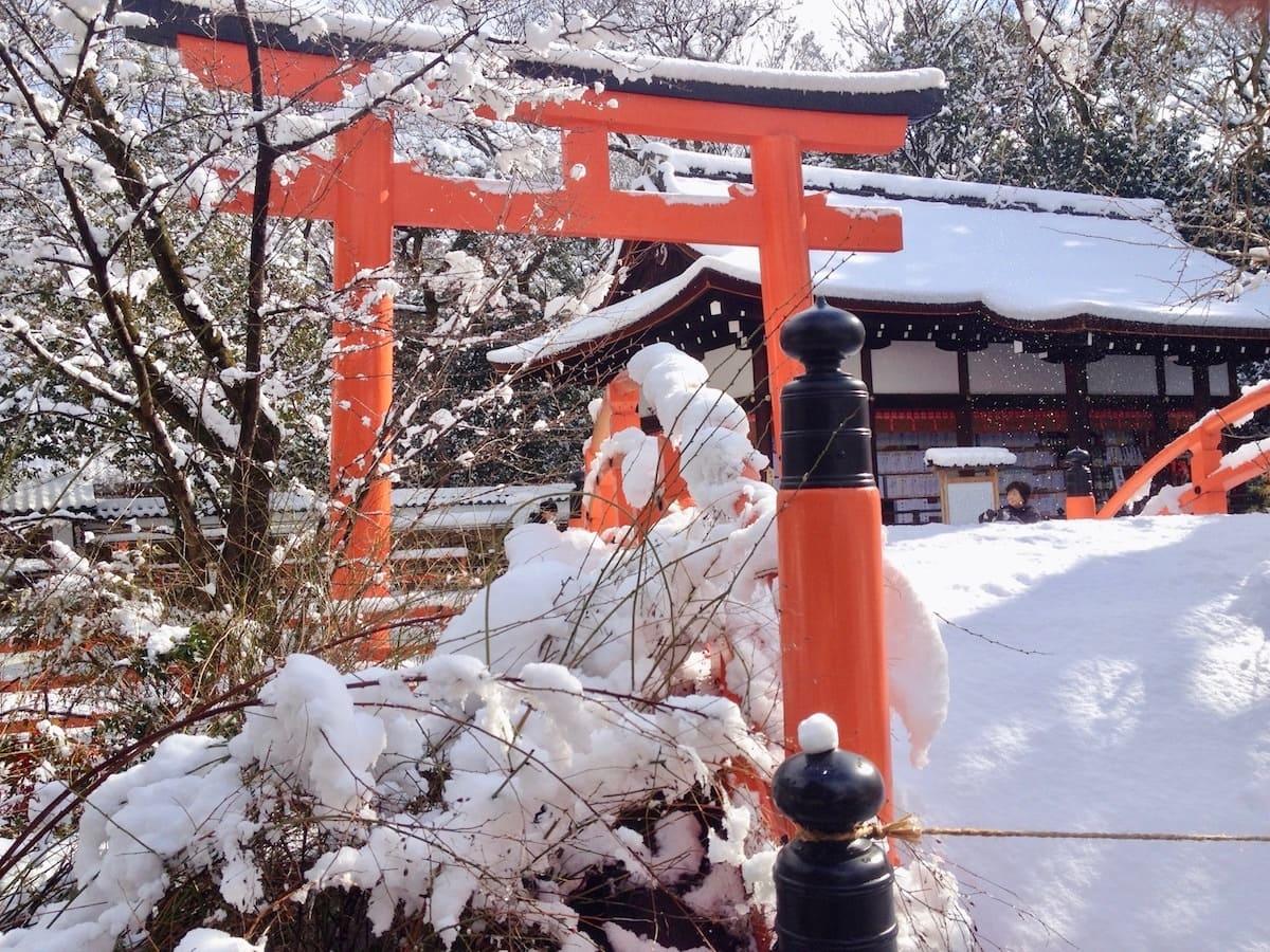 Santuario Shimogamo de Kyoto