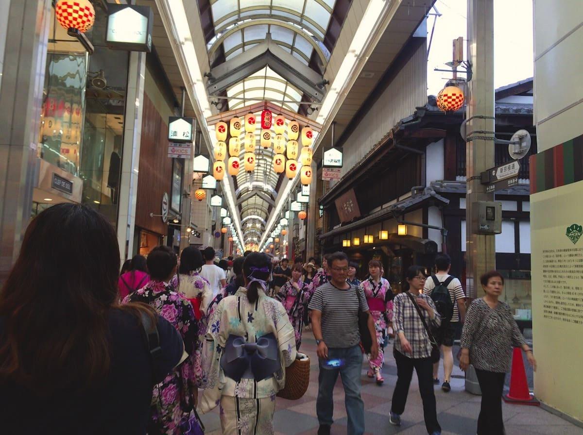 Mercado Nishiki de Kyoto