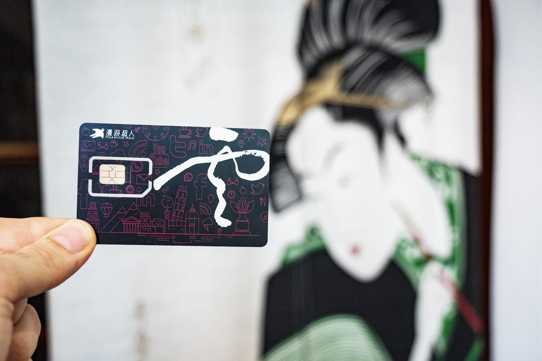 Tarjeta SIM 4G para tener internet en Japón