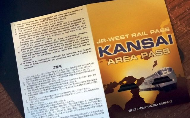 JR Kansai Area Pass