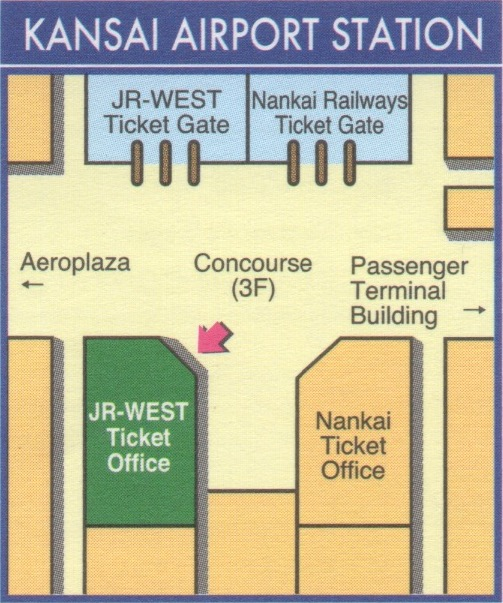 Oficina JR en el Aeropuerto Internacional de Kansai