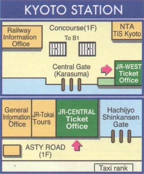 Oficina JR en la estación de Kyoto