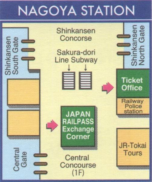 Oficina JR en la estación de Nagoya
