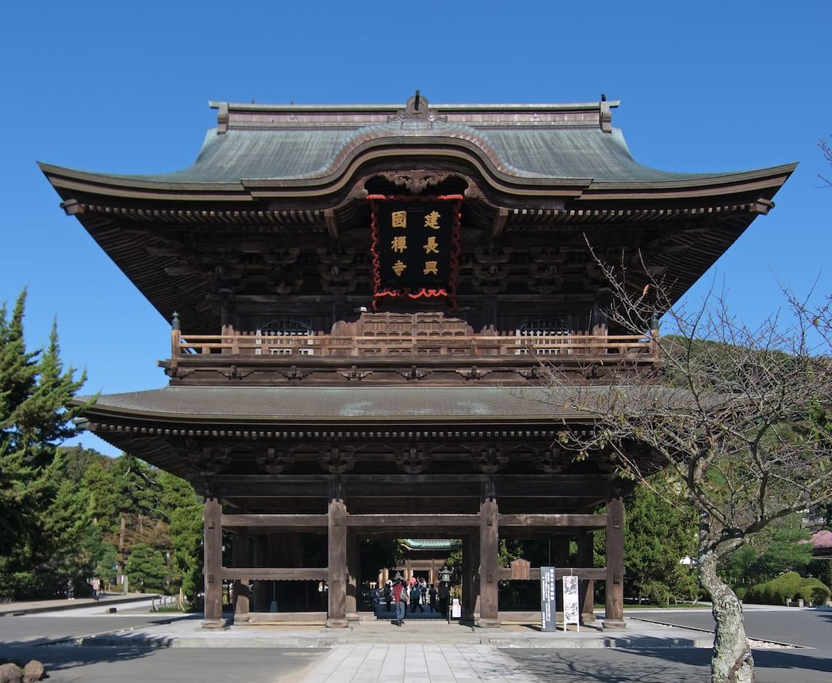 Templo Kenchoji de Kamakura