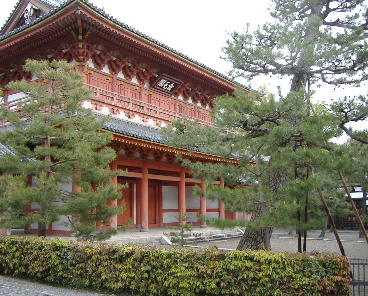Templo Daitokuji
