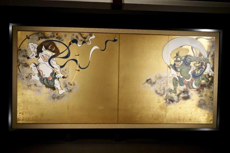 Biombo del Templo Kenninji