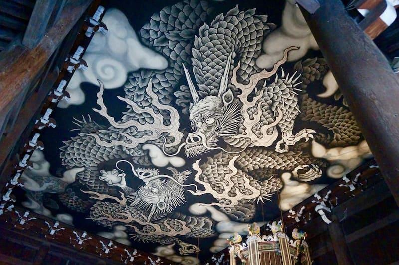 Dragones del Templo Kenninji