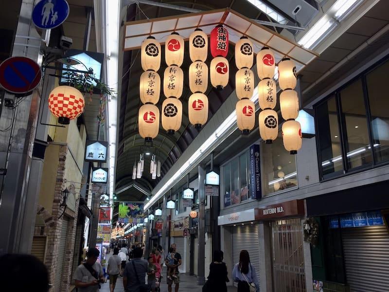 Calle Teramachi de Kyoto