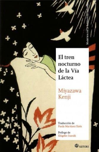 El tren nocturno de la Vía Láctea de Miyazawa Kenji