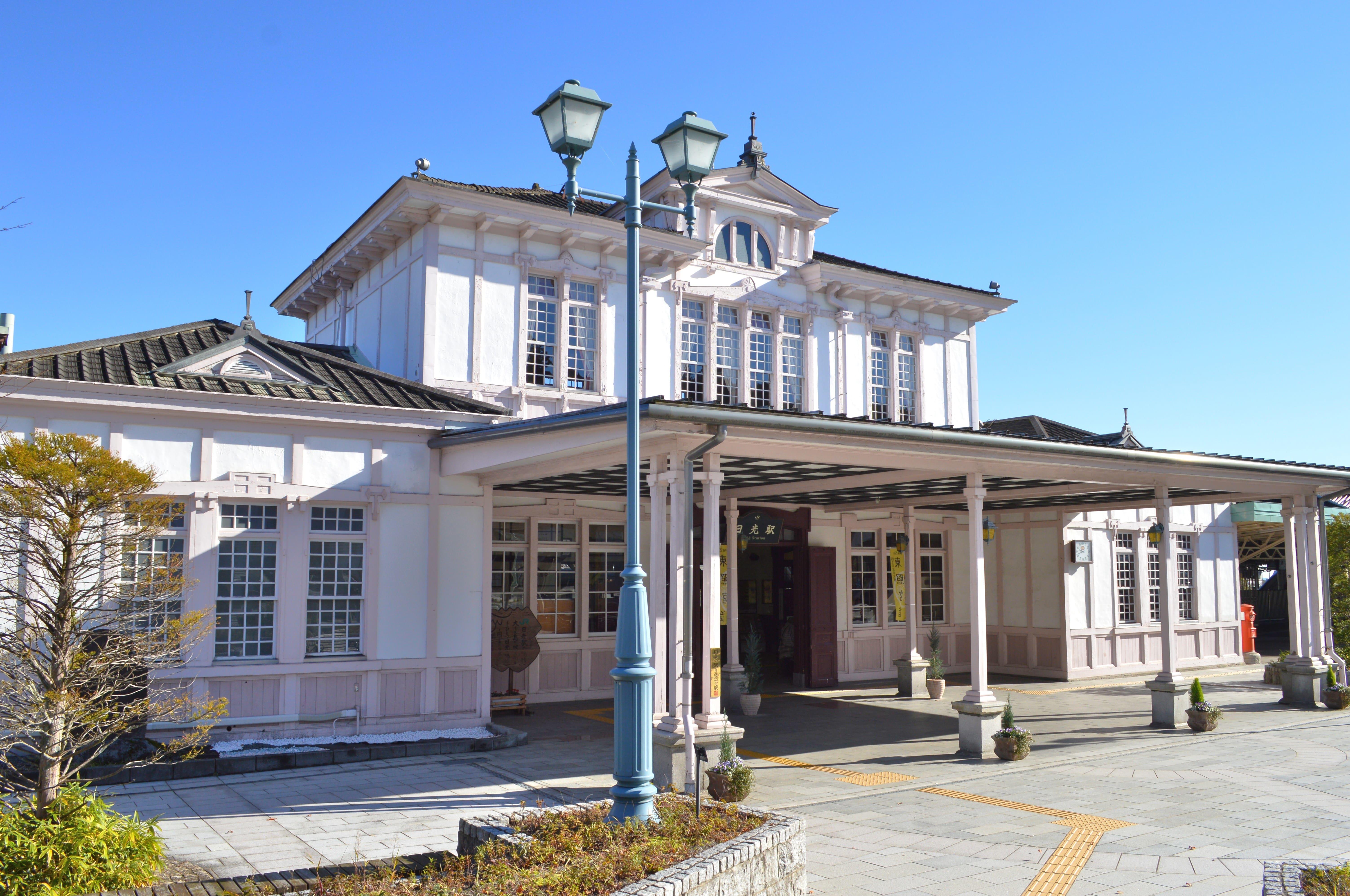 Estación de Nikko
