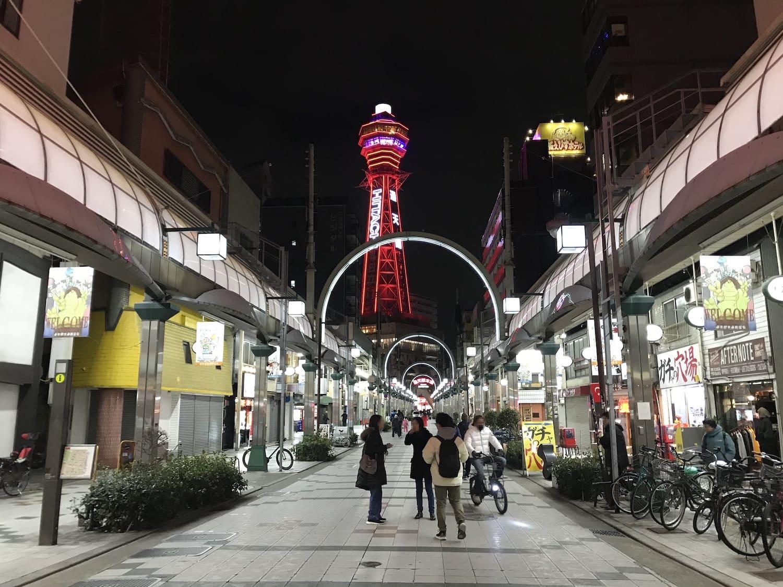 Torre Tsutenkaku / @<a href=