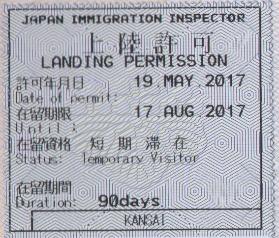 Visado: Temporary Visitor