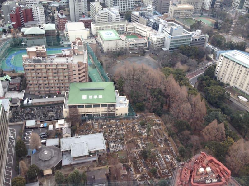 Primer Observatorio (Torre de Tokyo)