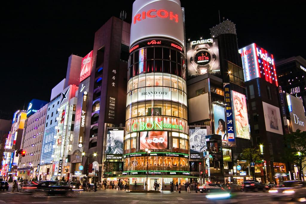 Área de Ginza