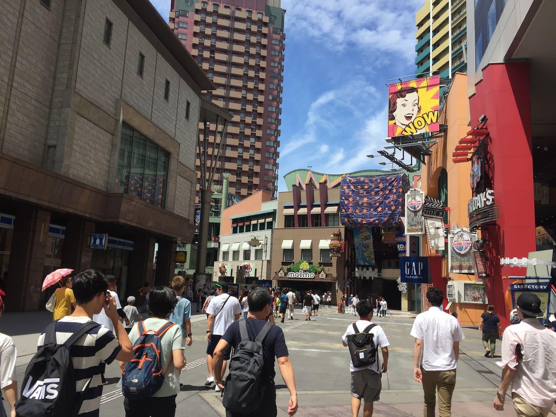 Calle de entrada al USJ