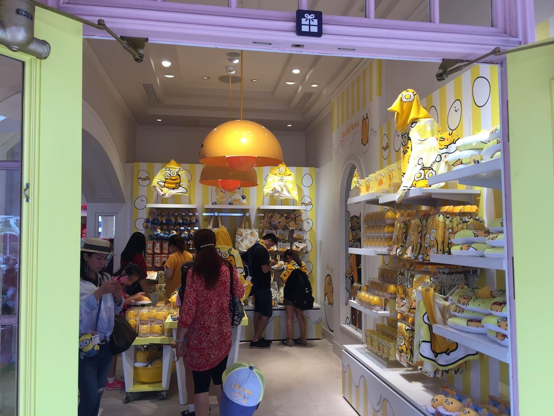 Fotografía 2 de la tienda de Gudetama del Universal Studios Japan