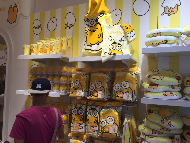 Fotografía 3 de la tienda de Gudetama del Universal Studios Japan