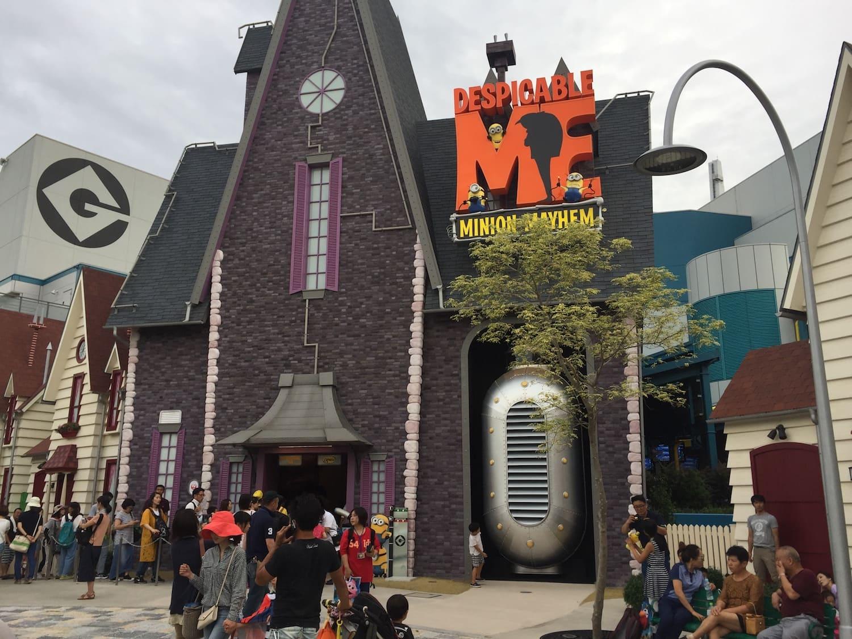Zona de Los Minions del Universal Studios Japan