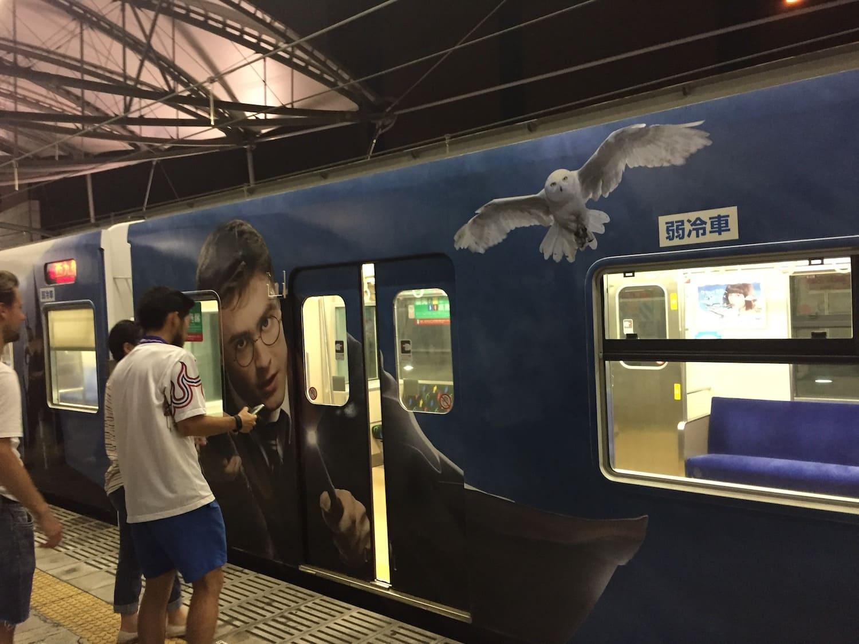 Fotografía del tren del Universal Studios Japan